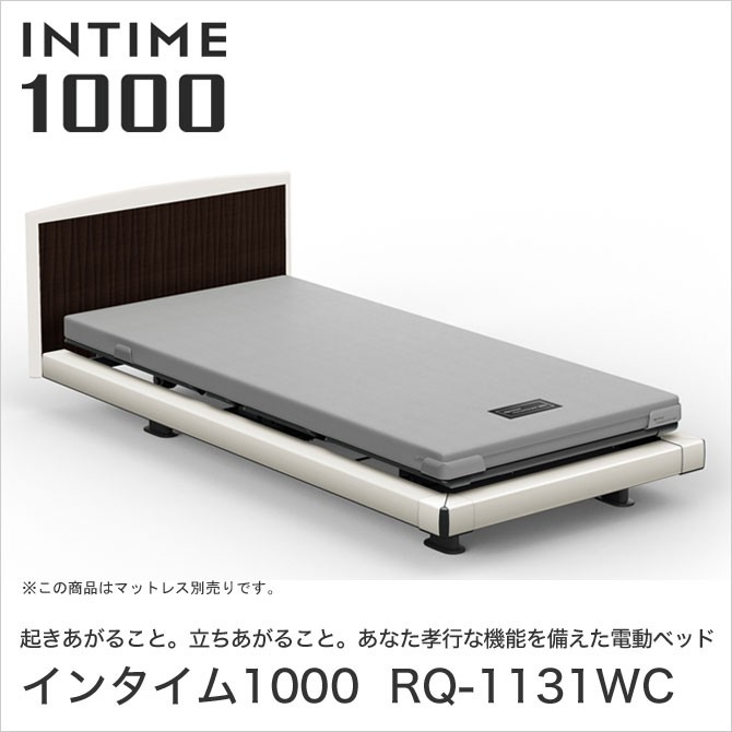INTIME1000 RQ-1131WC