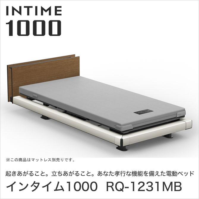 INTIME1000 RQ-1231MB