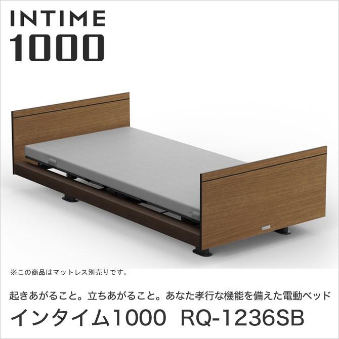 INTIME1000 RQ-1236SB