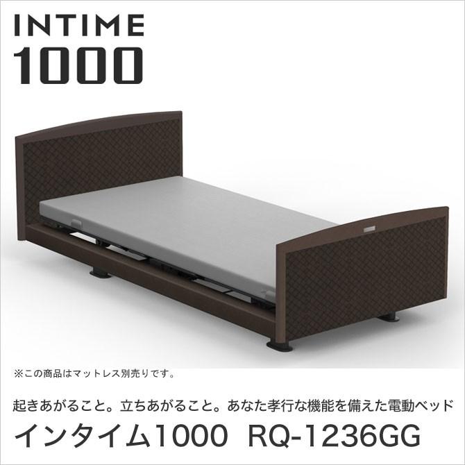 INTIME1000 RQ-1236GG