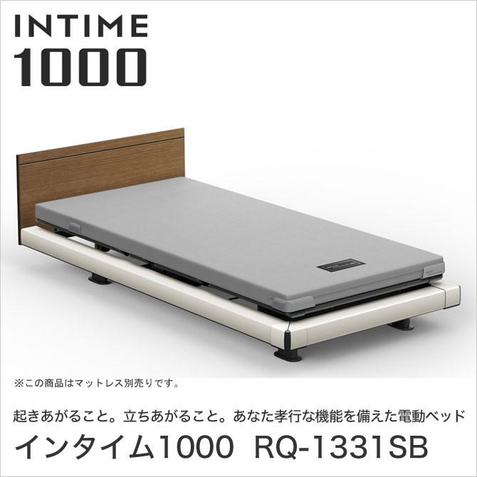 INTIME1000 RQ-1331SB