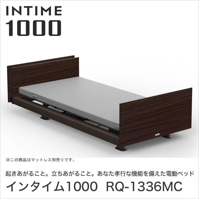 INTIME1000 RQ-1336MC