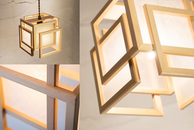 和モダン照明 旬ペンダントライト 静岡の職人手作り。天然木と和紙(ワーロン)を組み合わせた和モダン照明