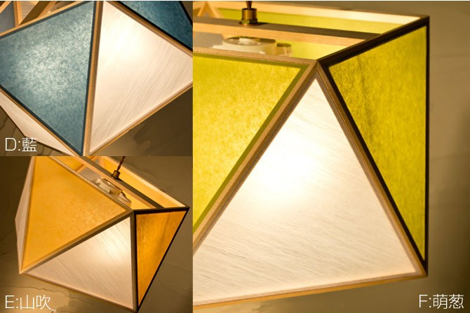 和モダン照明 彩ペンダントライト 静岡の職人手作り。天然木材と和紙(ワーロン)を組み合わせた和モダン照明