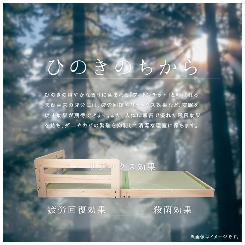 国産檜畳ローベッド イメージ画像3
