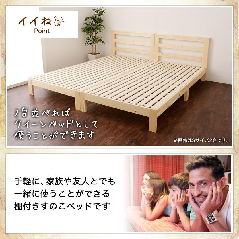 2台並べるとクイーンベッドとして使えるベッド
