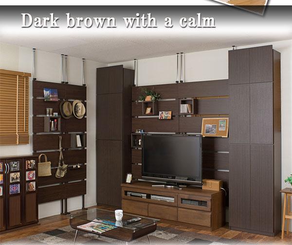 突っ張りディスプレイ収納パーテーション 幅90cm ダークブラウン色