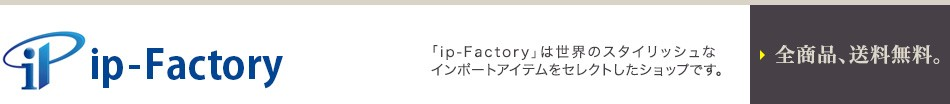 ip-Factory