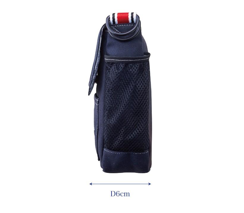DOOG Walkie Bag