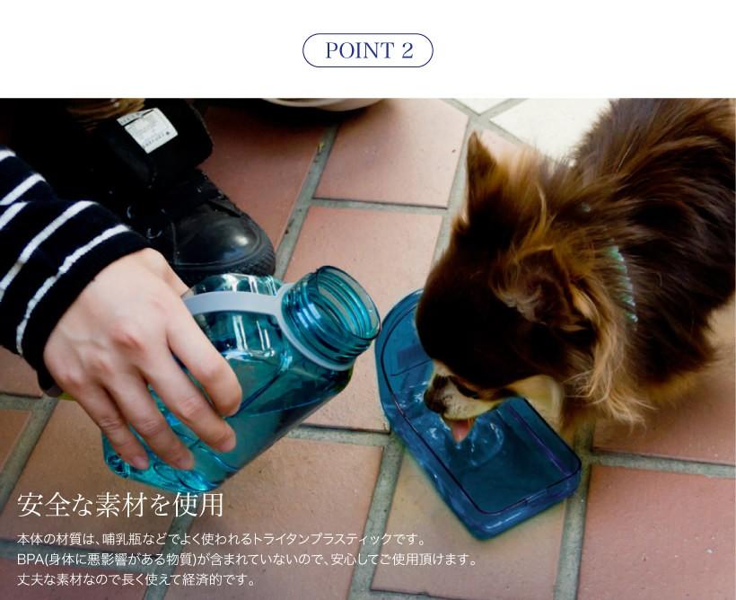 オリーボトル ミニの画像