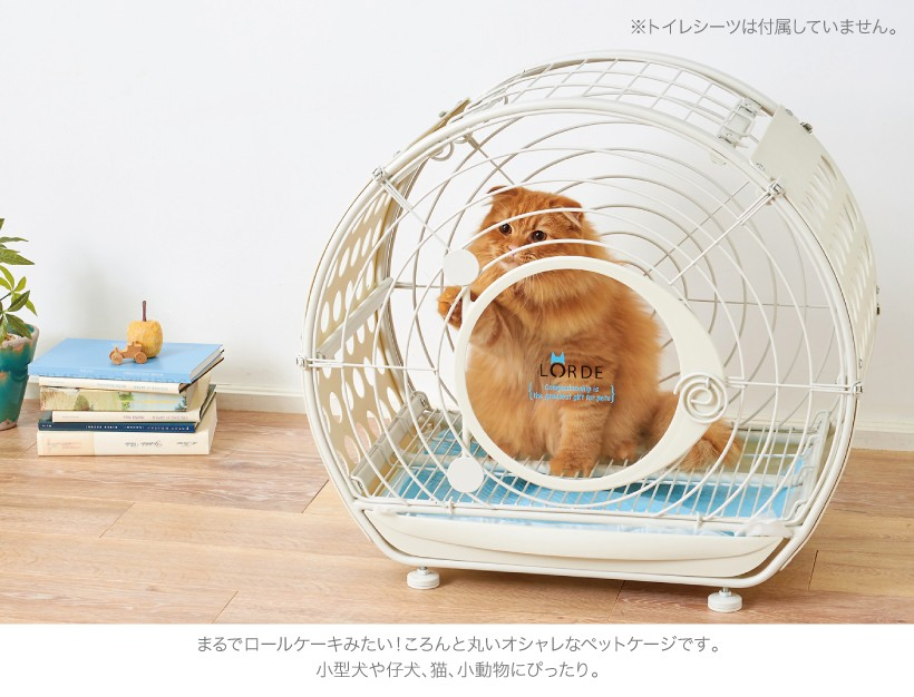 TIME TUNNEL PET CRATE