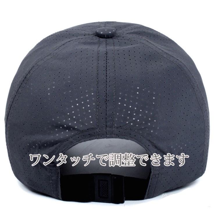 スポーツメッシュキャップ帽子