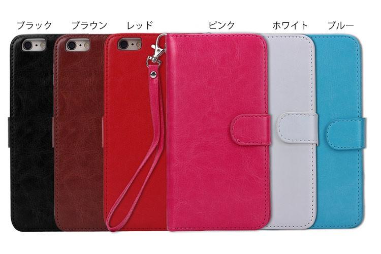 iphone財布型ケース