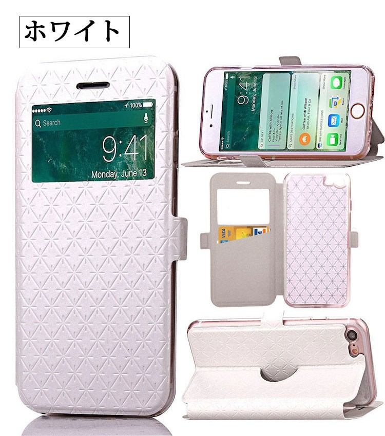 カード収納窓付きiPhoneケース