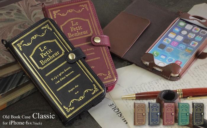 Old Book Case For Iphone : Iphone 専用 手帳型・横開きiphoneケース特集|iphone sケース、スマホカバー・グッズ専門店