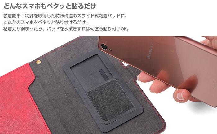 9973ad6d2c どんな機種にもフィット!おすすめ 全機種対応 手帳型 スマホケース 特集 ...