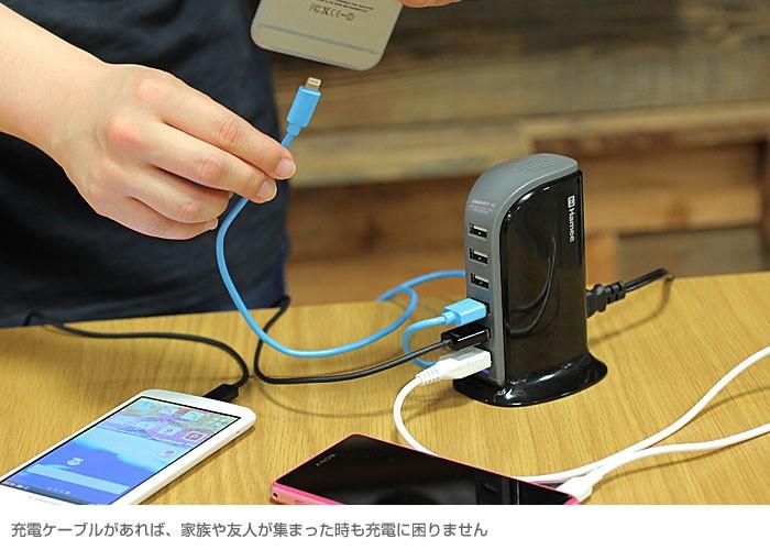 充電ケーブルがあれば、家族や友人が集まった時も充電に困りません