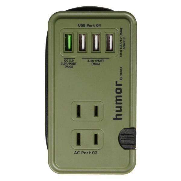 充電器 バッテリー おしゃれ 電源タップ 持ち運び 充電器 コンパクト 収納 旅行 出張 AC USB マルチタップ 複数充電 同時充電 humor|iplus|14