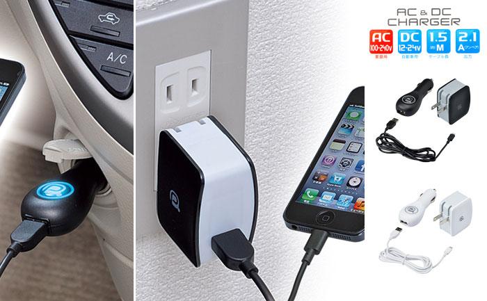 iPhone5対応 車用lightning AC+DC+ケーブルキットL1