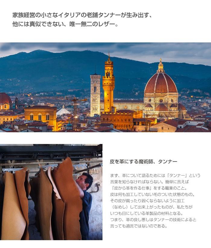 家族経営の小さなイタリアの老舗タンナーが生み出す、他には真似できない、唯一無二のレザー。
