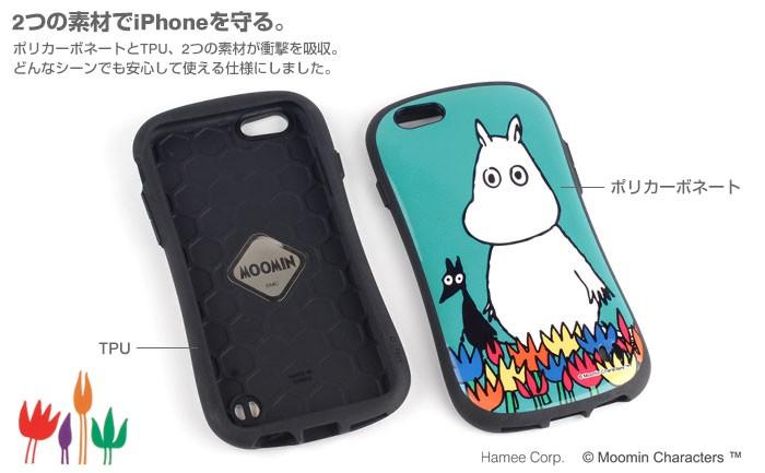 2つの素材でiPhoneを守る