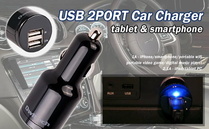 2つ同時充電USB2ポートシガーソケット充電器