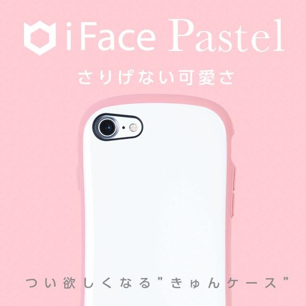 iFace pastel