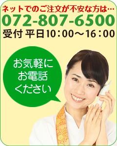 電話番号表示