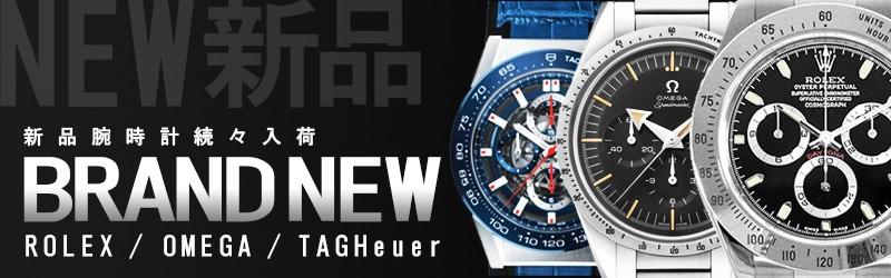 新品腕時計続々入荷