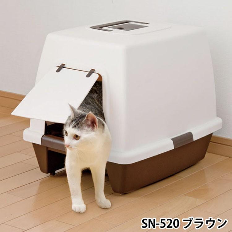 砂落としマット付脱臭ネコトイレ SN-520 アイリスオーヤマ