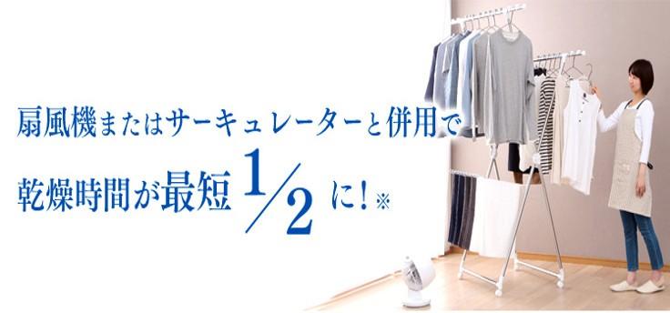 風ドライ ステンレス KDM-8514X
