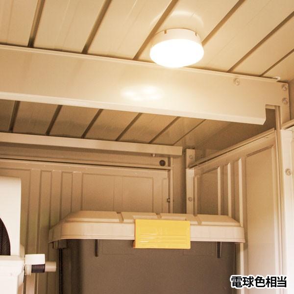 乾電池式屋内センサーライト マルチタイプ 昼白色相当 BSL40MN-W アイリスオーヤマ