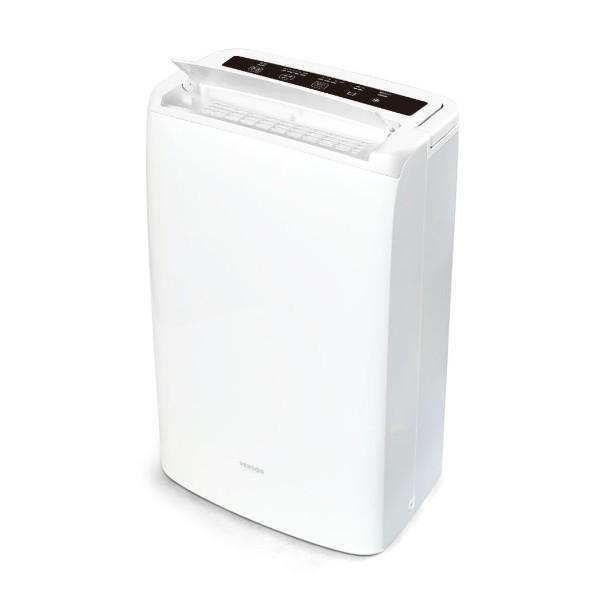 除湿機 除湿器 コンプレッサー式 パワフル除湿 衣類 乾燥 梅雨 湿気 結露 対策 洗濯物 部屋干し 自動停止 機能搭載|iristopmart123|14