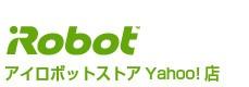 アイロボットストアyahoo店