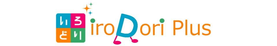 iroDori Plus Yahoo!店 ロゴ