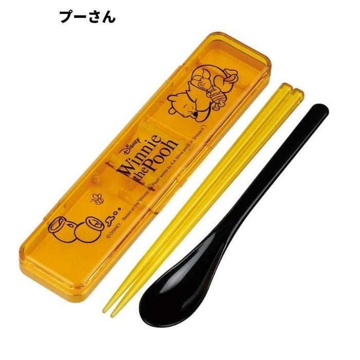 日本製 スケーター コンビセット 箸 スプーン セット カトラリー カトラリーセット CCS3SA ランチグッズ メール便対応 入学 入園 ディズニー|irodorikukan|24