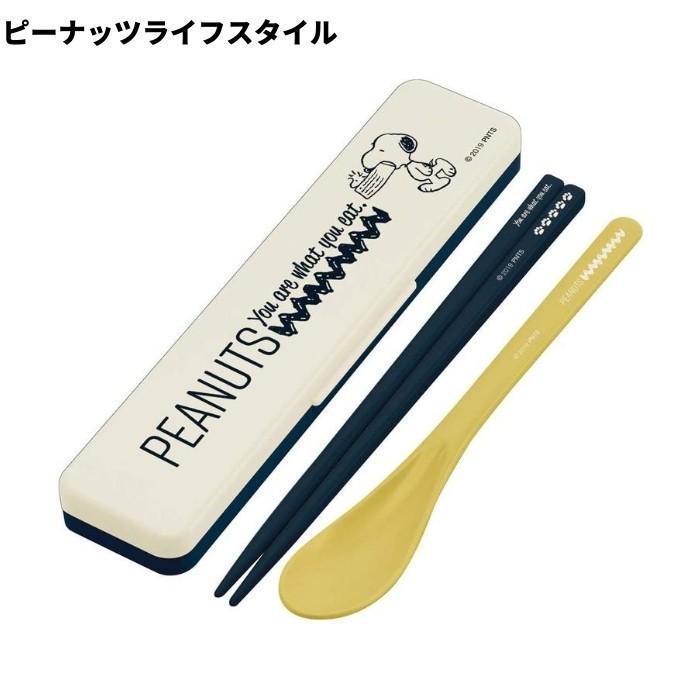 日本製 スケーター コンビセット 箸 スプーン セット カトラリー カトラリーセット CCS3SA ランチグッズ メール便対応 入学 入園 ディズニー|irodorikukan|19
