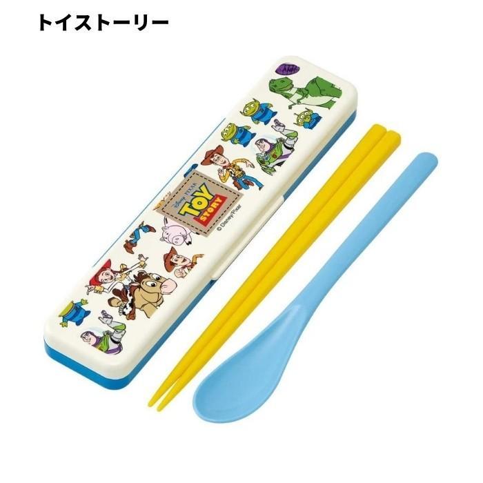 日本製 スケーター コンビセット 箸 スプーン セット カトラリー カトラリーセット CCS3SA ランチグッズ メール便対応 入学 入園 ディズニー|irodorikukan|18