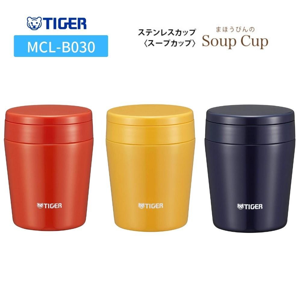 タイガー スープ ジャー サーモス、象印、タイガーetc.のおすすめスープジャー12選|All