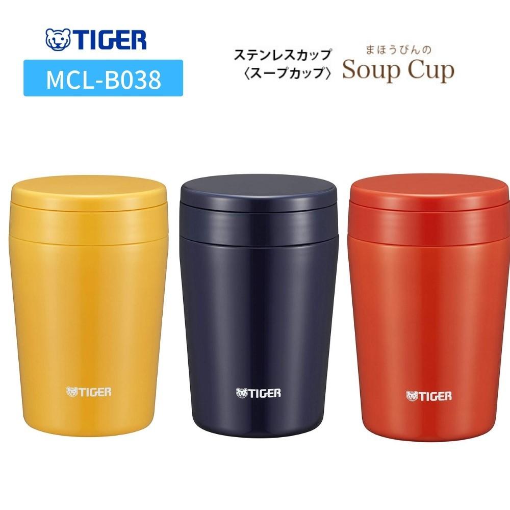 タイガー スープ ジャー 業務用 スープジャー 製品情報 タイガー魔法瓶