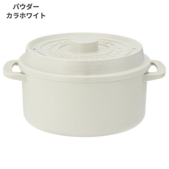 送料無料 スケーター 日本製 ココット風 電子レンジ用 鍋 1.6L レンジ鍋 レシピ付き MWCP2 調理器具 キッチン用品 なべ おしゃれ|irodorikukan|10