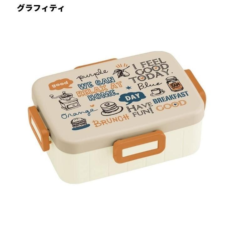 弁当箱 1段 子供 男子 女子 650ml 日本製 スケーター YZFL7 ランチグッズ ディズニー 食洗機OK|irodorikukan|22