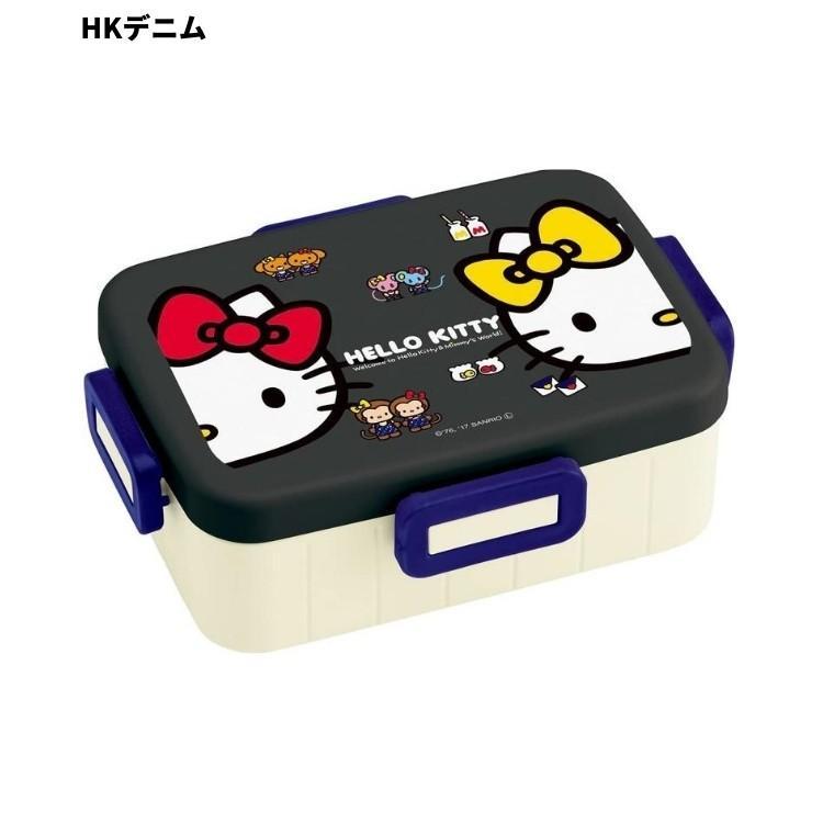 弁当箱 1段 子供 男子 女子 650ml 日本製 スケーター YZFL7 ランチグッズ ディズニー 食洗機OK|irodorikukan|25
