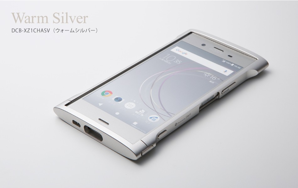 913375e2d1 Deff ディーフ 特約店 Xperia XZ1 アルミバンパー ケース CLEAVE ...