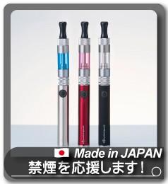 禁煙を応援します!選べるカラー36通り送料無料