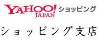 「威龍彩雲通販」YAHOO!ショッピング支店