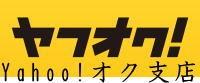 「威龍彩雲通販」YAHOO!オークション支店