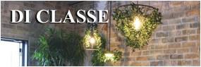 DI CLASSE ディクラッセの商品ページです