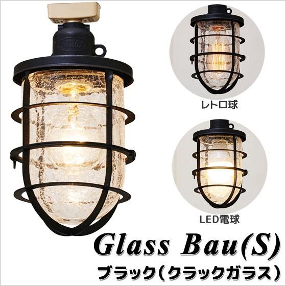 照明 1灯スポットライト INTERFORM Glass Bau(S) インターフォルム グラスバウS LED対応 LT-1143-6