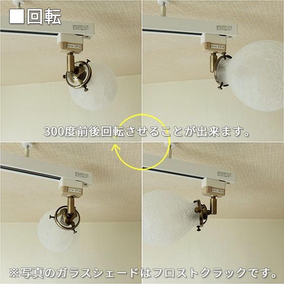 照明 1灯ガラススポットライト INTERFORM Marweles SPOT インターフォルム マルヴェル スポット クリアクラック LED対応 LT-1360CR